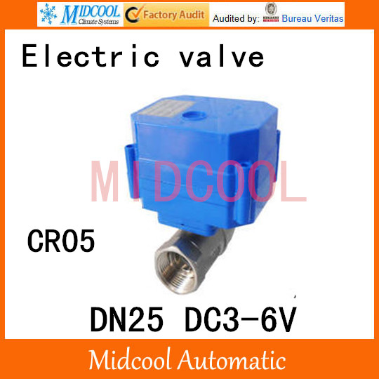 Stainless steel Motorized Ball Valve 1 DN25 Water control Angle valve DC3-6V electrical ball (two-way) valve wires CR-05<br><br>Aliexpress