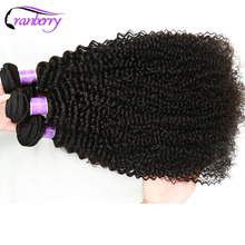 Cranberry Hair Malaysian Kinky Curly Hair Weave Bundles 100g/pc 100% Human Hair Weaving Non Remy Hair Bundles Extensions(China)