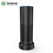 Smatree Intelligent 9000mAh Portable Battery Base for Amazon Echo Speaker(Power Your Echo Up To 6 hours)(China)