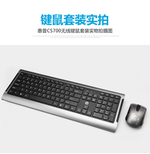Original HP 2.4Ghz Wireless Combo CS700 Chocolate Multimedia Keyboard + 1200DPI Mice Mute office Power Saving Slim Genuine Mouse(China)