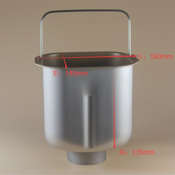 Genuine Bakery bucket for Donlim DL-T06 DL-T06A BM-1999 BM-1212 DL-2401W DL-T06S BM-1211 DL-T06GS BM1668  Bakery parts<br>