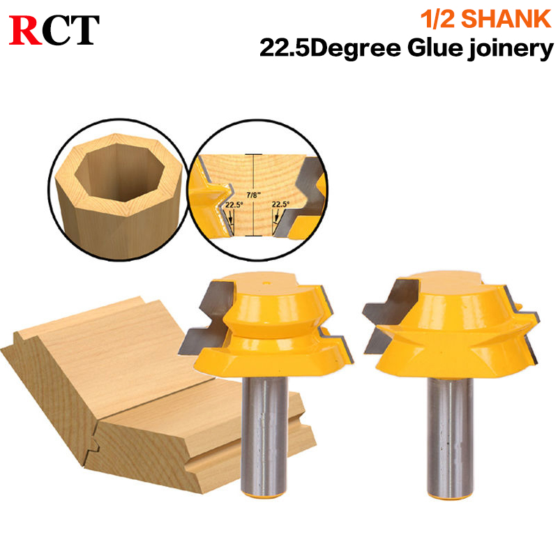 2pc Lock Miter Router 22.5 Degree Glue Joinery Router Bit Set - 1/2 Shank Woodworking cutter Tenon Cutter for Woodworking Tool<br>