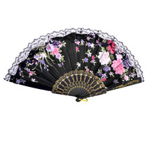 Uxcell Summer Cool Colorful Flowers Printed Plastic Ribs Foldable Hand Fan . | beige | black | blue | china | flower | gold |