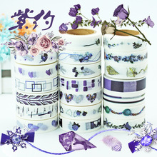 (5 pieces/lot) Purple Romantic Style Wahi Tape Color Paper Sticker DIY Scrapbooking Masking Tape