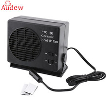 150W 300W Ceramic Auto Car Truck Fan Heater Portable Window Defroster 12V Vehicle Cooling Cooler Heater Warmer Fan(China)