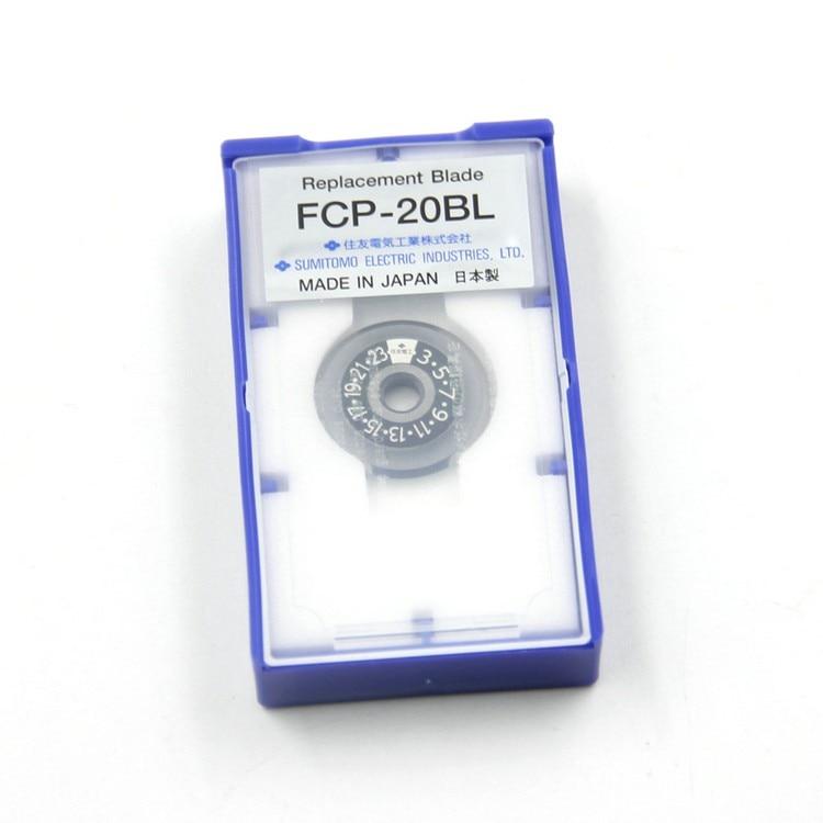 FCP-20BL_ optical_ fiber_ cleaver _blade2