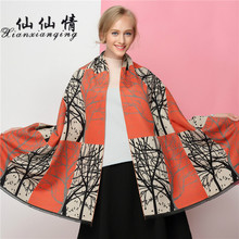 XIANXIANQING Luxury Brand Tree Pachira macrocarpa Picture Winter Scarves Women Ponchos And Capes hijab Lady Scarves New AL13850(China)