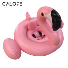 CALOFE Kids Pink Flamingo Swimming Ring Inflatable Swan Swimming Rings Children Water Sport Life Safety Fun Float Seat Boat Z15