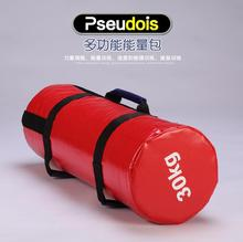 Weighting package Physical training bag Body building muscle pack(China)