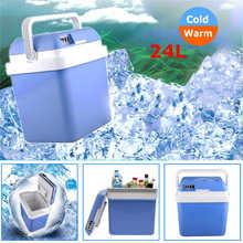 24L Portable Car Fridge COOLER & WARMER 12V Boat Camping Caravan Freezer Mini Fridge Refrigerator Car Home