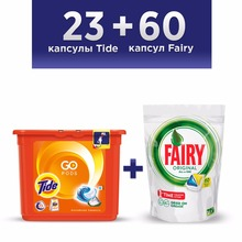 Lemon Dishwasher Tablets Tide Alpine Fresh Pods (pack of 23) + Fairy Original (pack of 60) Tableware Washing Dishes Detergents