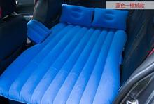 Air Couch Inflatable Mattress Outdoor Child Sleep Air Bed Cars Seat Covers Back Seat Travel Camping car accessories