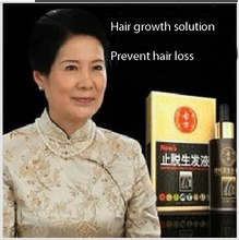 gu fang hair growth solution,Promote hair growth Beautiful black ,Prevent hair loss ,Anti-off hair restorer free shipping(China)