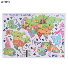 JETTING 50*70cm Animal World Map Wall Stickers Decal Vinyl Art Kids Room Office Home Decor(China)