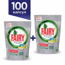 Lemon Dishwasher Tablets Fairy Platinum All in One (Pack of 50)x2 Tableware Washing Dishes Detergents for Dishwashers