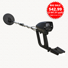 Underground Metal Detector MD-4030 Gold Detectors MD4030 Treasure Hunter Circuit Metales - BeiRun Trading Co., Ltd Store store