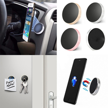 Universal Car Phone Holder Aluminum Alloy Magnetic Plate Silicone Sucker Mount