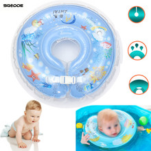 Baby Inflatable Swim Swimming Ring Safety Child Toys Pool float Swim Neck Inflatable Tube Babies Pool Float Swim Ring(China)