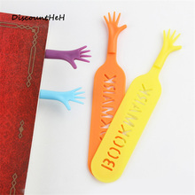 4pcs/set The BOOK MARK Help Me Novelty Bookmark Funny Bookworm Gift Stationery Random Color(China)