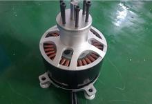 35KW Brushless motor 15470 for electric plane and electric car with 120V 500A airplane ESC