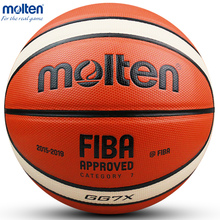 High quality game training balls for adults, boys and girls, specially for basketball training size5 size6 size7 ball