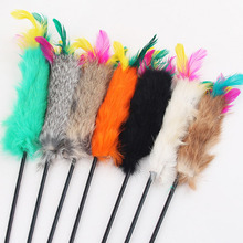 1pc! Pet Cat Toy Feather Plastic Funny Cat Stick Colorful Feathers Funny Cat Rods Pet Interactive Toys cat teaser Drop Shipping(China)