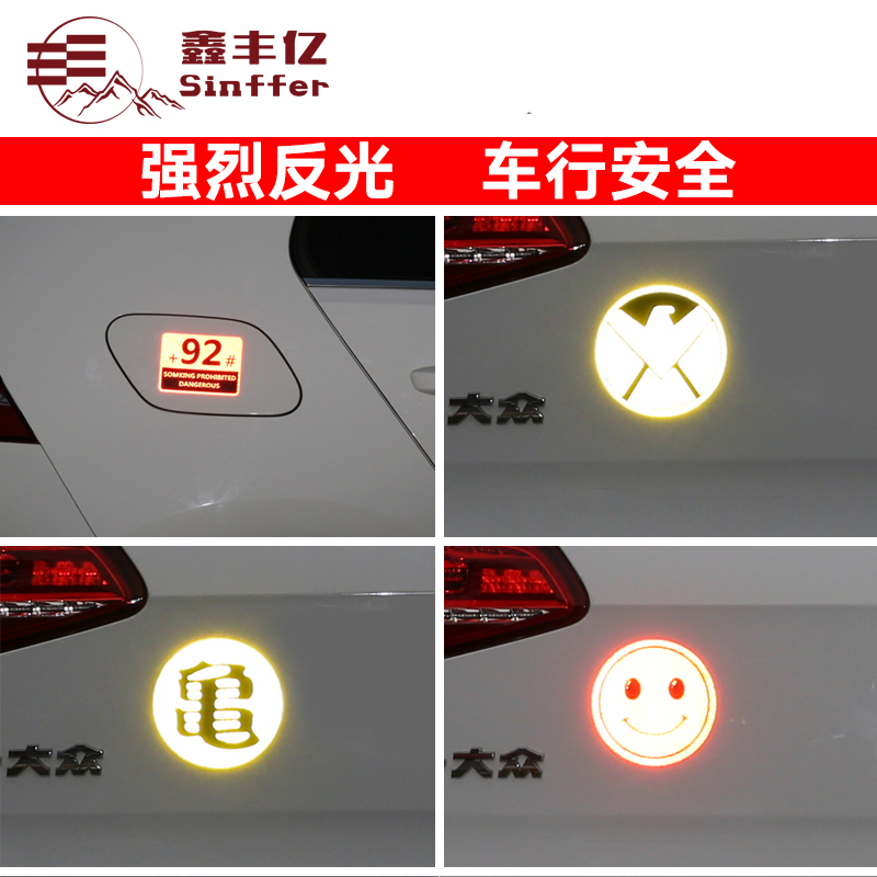 cartoon warning caution High Reflective Warning Mark Color Change OPEN Motorcycle Bike Helmet Car Door Sticker Decals(China (Mainland))