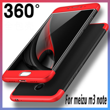 for meizu m3 note case luxury 360 Full protection mobile phone cases for meizu m3 note back cover case hard 3 in 1 armor fundas(China)