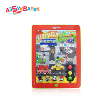 Mini Learning Machine Azbookvarik Toy Tablet for Kids  Safe Plastic Educational Cartoon Images Cute Ship from Russia