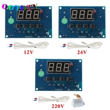 Buy OOTDTY Digital Thermostat K-type Module AC 220V/DC 12/24V 30 Controller Board Temp Controller Drop Support for $6.03 in AliExpress store
