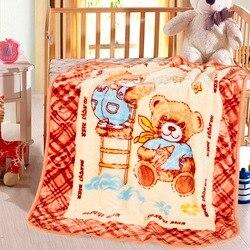 Детское мягкое одеяло, 100x125 см
