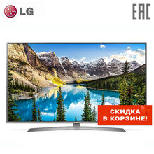 "Телевизор LED LG 43"" 43UJ670V(Russian Federation)"