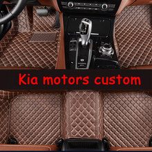 Special custom made car floor mats for Kia Sorento Sportage Optima K5 Forte Cerato K3 Cadenza waterproof leather carpet liners(China)