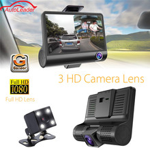 4'' HD 1080P 3 Lens Car DVR Dash Cam G-sensor Video Recorder + Car Rear View Backup Camera