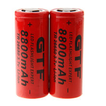 GTF 1PCS 26650 lithium battery 8800mah mA light flashlight 3.7 rechargeable lithium battery