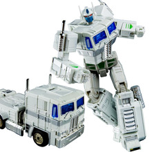 KBB Transformation White OP Commander MP10V Alloy Metal Classic Collection Voyager With Backpack Robot Action Figure Toys(China)