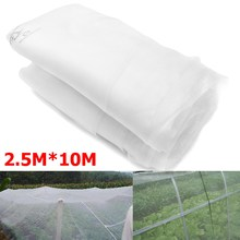 8x32ft Mosquito Netting Bug Insect Anti Bird Net Crop Vegetable Protection Fine Mesh Garden Vegetable Greenhouse Pest Control