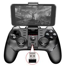 Black Bluetooth + 2.4G Wireless Dual Mode Wireless Handle Gamepad Gaming Controller For Android Tablet For PS3 Game Console