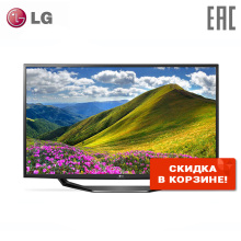 "Телевизор LED 43"" LG 43LJ515V(Russian Federation)"
