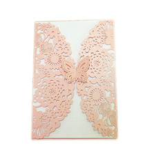 2017 Romantic Wedding/business/party/birthday Invitation Cards Wedding Party Invitation Card Envelope Butterfly Pattern