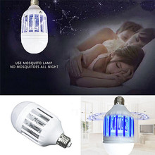 MENGXIANG 1Pcs Dual Use Electric LED Night Light Bug Zapper Light Bulb Mosquito Repellent Killer Light Screw Lamb Base 15w E27(China)