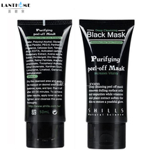 Best offer of 50g Blackhead Remove face care Facial Masks Deep Cleansing Purifying Peel Off Black Nud Facail Face Black Mask