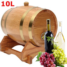 10L Wine Barrels Brewing Equipment Whisky Red Wine Oak Barrel Keg Wine Spirits Port Liquor Wood French Toasted Bar Tools(China)