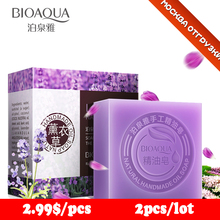 2Pcs/lot Lavender Fragrance Lavender Essential Oil Handmade Soap Whitening Skin Long Lasting Hydrating For Washing Shower(China)