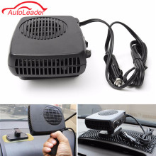 12V 200W 2in1 Portable Car Vehicle Heater Heating Cooler Cooling Warmer Dryer Fan Windscreen Window Defroster Demister(China)