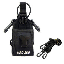 MSC-20B Multifunctional Ham Radio Pouch Bag Holster Case for Baofeng UV-5R Icom Yaesu Transceiver Motorla Radio universal Case(China)