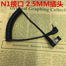 90cm Camera Remote Control Shutter Release Cable Cord 2.5mm to C1 C3 N1 N3 S2 VPR1 DC0 for canon for nikon for sony SLR