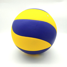 2018 women's cup volleyball ball Voleibol ball indoor outdoor beach volley ball training purpose volley ball(China)