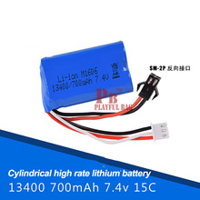 13400 7.4v 700mAh power type water cannon, lithium battery, even gang drill, wisdom wheel, HK416 fittings