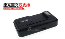 EU/UK/AU Plug USB Travel Battery Charger For Ulefon Be Touch 2/Ulefone Be X/Ulefone Be Pro,Good Quality,Free(China)